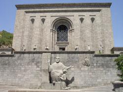Матенадаран, Ереван