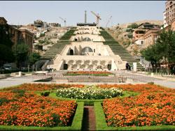 Каскад, Ереван