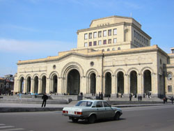 Национальная галерея, Ереван